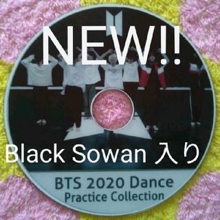 防弾少年団(BTS) - ❤BTS❤最新🎵🎵Dance Practice Collection DVD