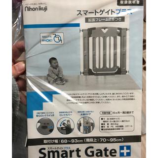 ニホンイクジ(日本育児)の日本育児 スマートゲートプラス  階段用(ベビーフェンス/ゲート)