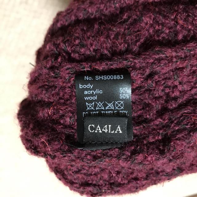 CA4LA(カシラ)のCA4LA ニット帽 レディースの帽子(ニット帽/ビーニー)の商品写真