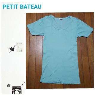 プチバトー(PETIT BATEAU)のプチバトー✩トロワ Tシャツ コットン100(Tシャツ/カットソー(半袖/袖なし))