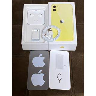 アイフォーン(iPhone)のiPhone 11 付属品セット(バッテリー/充電器)