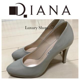 ダイアナ(DIANA)の♥️美品♥️定価15,660yen♡DIANA♡エナメルパンプス♡ライトグレー♡(ハイヒール/パンプス)