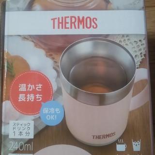 THERMOS - サーモス保温性マグカップ