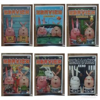 DVD ウサビッチ  USAVICH 7巻セット