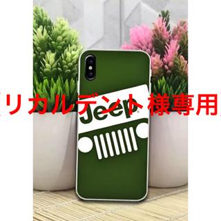 ジープ(Jeep)の【新品】jeepロゴ スマホケース (iPhoneケース)