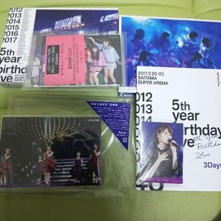 ノギザカフォーティーシックス(乃木坂46)の乃木坂46/5th YEAR BIRTHDAY LIVE 完全生産限定盤(ミュージック)