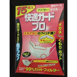 アース製薬 - ✨マスク 快適ガードプロ✨高性能✨小さめサイズ
