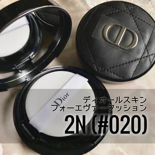Dior - 【新品箱なし】2N 020 ディオールスキン フォーエヴァークッション