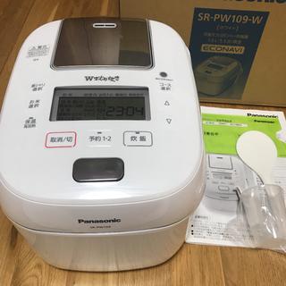Panasonic - Panasonic 炊飯器 圧力IH「Wおどり炊き」SR-PW109