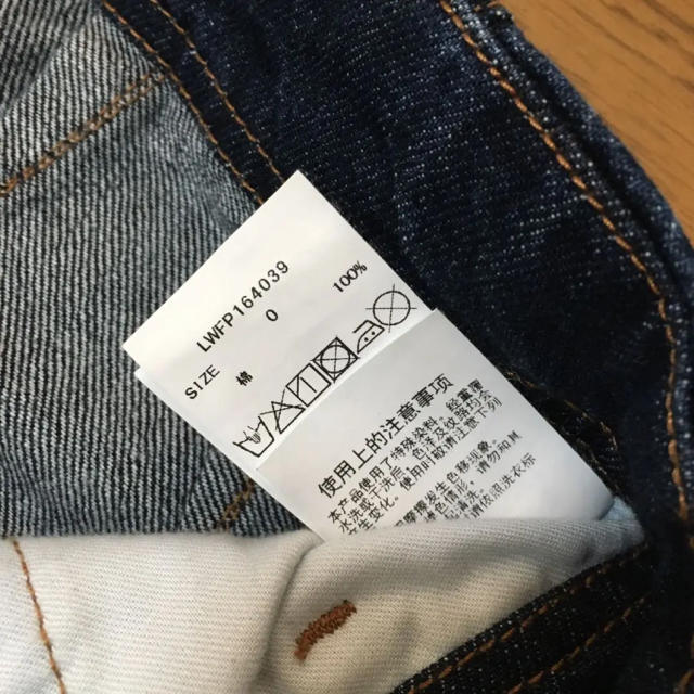 Lily Brown(リリーブラウン)の期間限定値下げ リリーブラウン   デニムワイドパンツ レディースのパンツ(デニム/ジーンズ)の商品写真