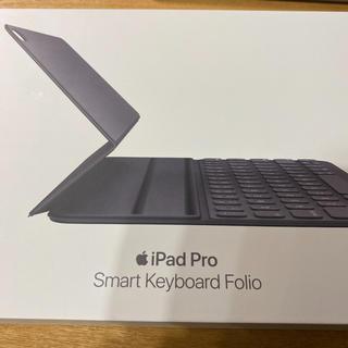 Smart Keyboard Folio iPad pro 11インチ用 JIS