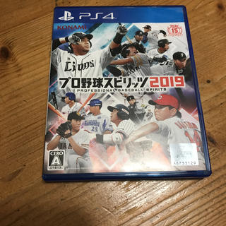 PlayStation4 - プロ野球スピリッツ2019
