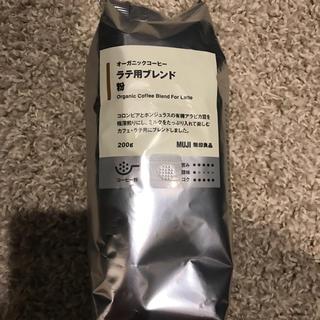 ムジルシリョウヒン(MUJI (無印良品))の無印良品 ラテ用ブレンド粉(コーヒー)