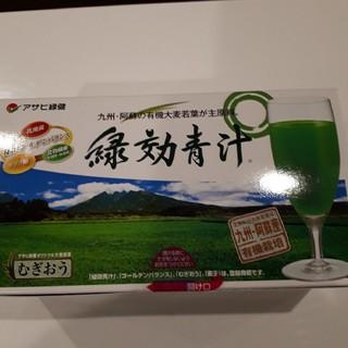 緑効青汁 90袋(青汁/ケール加工食品)