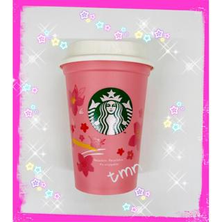 Starbucks Coffee - NEW❗️スターバックス☆リユーザブルカップ☆サクラ☆ピンク☆スプリング