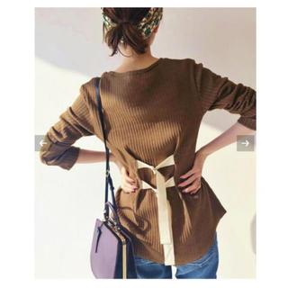 IENA -  新品iena Uhr/ウーア 別注 BACK-BELTED リブロングTシャツ