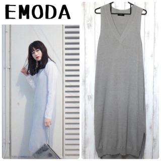 エモダ(EMODA)のEMODA ニットロングワンピース ♧春物ワンピース♧(ロングワンピース/マキシワンピース)