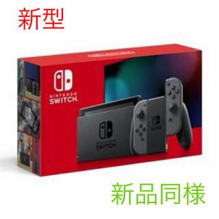 Nintendo Switch - 新型 ニンテンドースイッチ 本体 switch グレー 任天堂