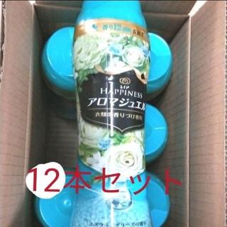 ハピネス(Happiness)のレノア ハピネス 香り付け専用ビーズ アロマジュエル エメラルドブリーズ(洗剤/柔軟剤)