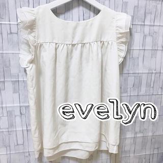 evelyn - evelyn  ノースリーブ  フリルシャツ  エブリン  ブラウス  トップス