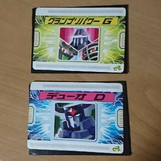 ロックマンエグゼ 4 《デューオ+グランプリパワー》 カードeリーダー