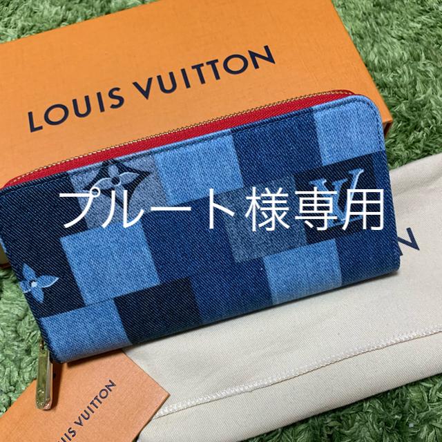 LOUIS VUITTON(ルイヴィトン)のルイヴィトン 長財布 デニム レディースのファッション小物(財布)の商品写真