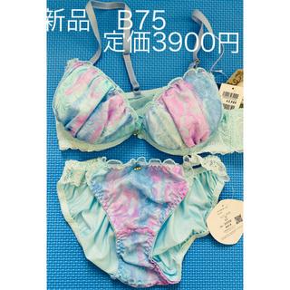 新品ブラショーツセットB75  定価3900円 半額 水色 可愛い 谷間 盛れる