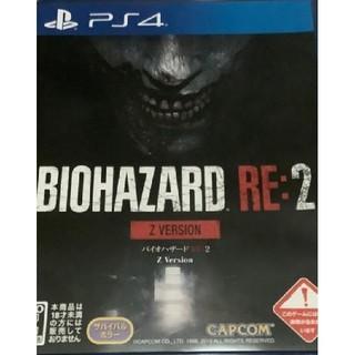 PlayStation4 - バイオハザードre2 biohazard re:2 Z version