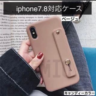 iphone7.8対応ケース キャンディーカラー 、ベージュ(Box/デッキ/パック)