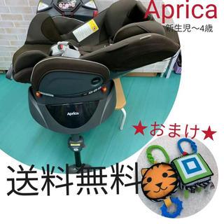 Aprica - アップリカ 綺麗!新生児~4歳 回転式チャイルドシート