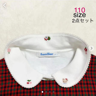 familiar - 【美品】familiar  ワンピース&ブラウス 110 セット ファミリア