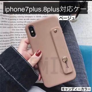 iphone7plus.8plus対応ケース キャンディーカラー 、ベージュ(Box/デッキ/パック)