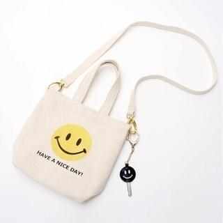 DEUXIEME CLASSE - Deuxieme Classe SMILEY FACE SMILE BAG