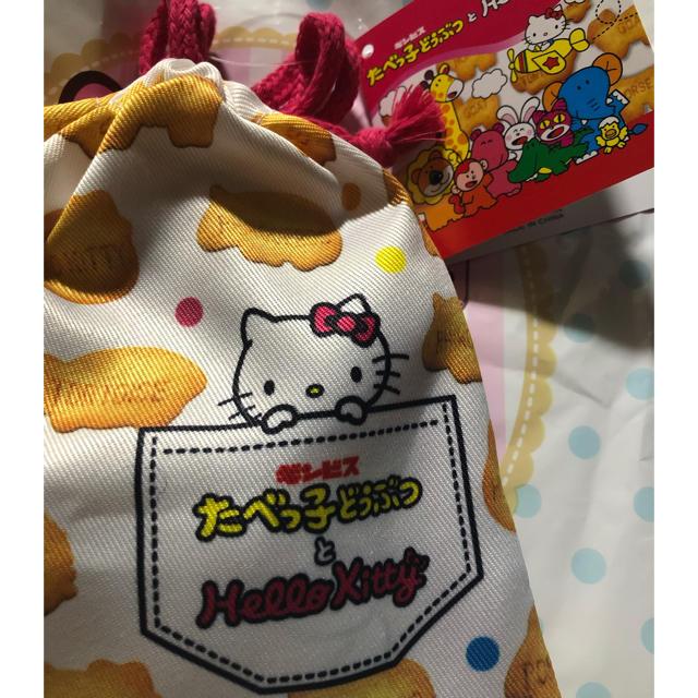 サンリオ(サンリオ)のサンリオ たべっ子どうぶつ 巾着 エンタメ/ホビーのおもちゃ/ぬいぐるみ(キャラクターグッズ)の商品写真