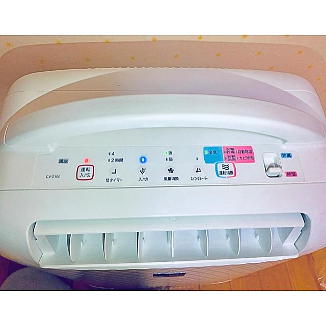 SHARP(シャープ)の除湿機 Sharp CV-Z100-W スマホ/家電/カメラの生活家電(加湿器/除湿機)の商品写真
