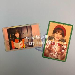 Waste(twice) - TWICE ジヒョちゃんトレカセット