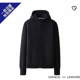ルメール(LEMAIRE)のUNIQLO AND LEMAIREユニクロルメールラムフードカーディガン黒M(ニット/セーター)