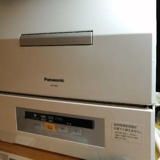 Panasonic - Panasonic 食洗機 TCR2 プチ食洗