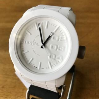 ディーゼル(DIESEL)の【新品】ディーゼル DIESEL フランチャイズ 腕時計 DZ1436 ホワイト(腕時計(アナログ))