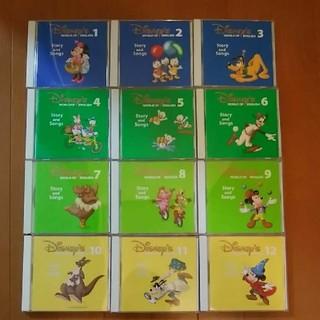 Disney - DWE ストーリー&ソングス