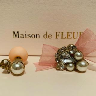 メゾンドフルール(Maison de FLEUR)の【値下げ】【未使用】Maison de FLEUR ビジューピアス(ピアス)