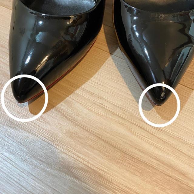 DIANA(ダイアナ)のDIANA ダイアナ エナメルパンプス ブラック 23.5 レディースの靴/シューズ(ハイヒール/パンプス)の商品写真