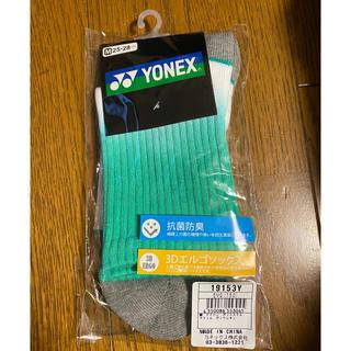 ヨネックス(YONEX)のヨネックス 3Dエルゴソックス(ソックス)