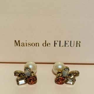 メゾンドフルール(Maison de FLEUR)の【未使用】Maison de FLEUR ビジューピアス(ピアス)