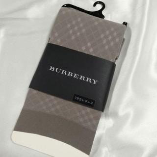 バーバリー(BURBERRY)の【お値下げしました!】バーバリー☆七分丈レギンス M〜L(レギンス/スパッツ)