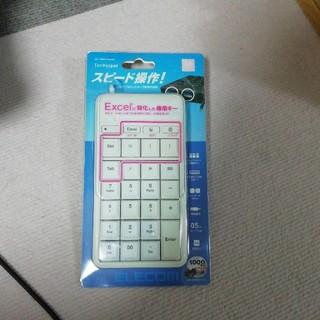 エレコム(ELECOM)のエレコム テンキーパッド TK-TCM015(PC周辺機器)