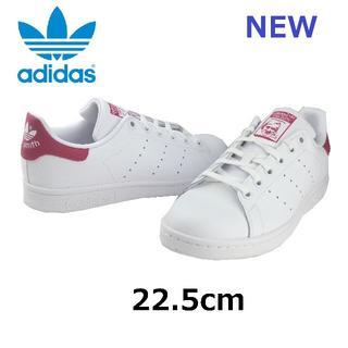 アディダス(adidas)の【アディダスオリジナルス】スタンスミス 白/ピンク 22.5cm (スニーカー)