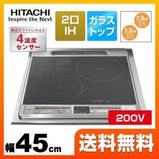 ヒタチ(日立)のビルトインIHクッキングヒーター(HT-40B)幅45cm ガラストップ(調理機器)