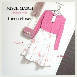 tocco - 【coordinate販売】MISCH MASCH*tocco closet