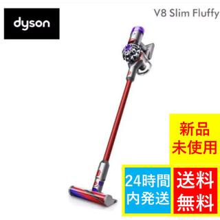 Dyson - ★新品★ dyson V8 slim fluffy ダイソン